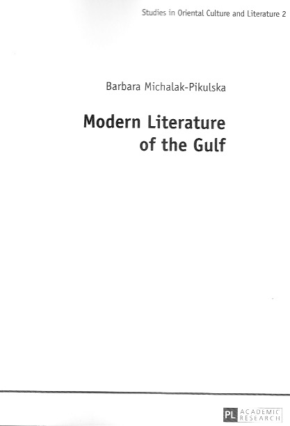 miniatura do artykułu Barbara Michalak-Pikulska, Modern Literature of the Gulf